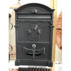 Пя-101.   Почтовый ящик * Башня * , алюминий - сталь , цвет черный  , 410 / 255.5 / 90 мм., вес 2 кг., подарочная упаковка