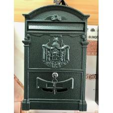 Пя- 102.  Почтовый ящик , алюминий - сталь , цвет зеленый изумруд антик  , 410 / 255.5 / 90 мм., вес 2 кг., подарочная упаковка