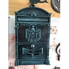 Пя-104.  Почтовый ящик , алюминий - сталь , цвет морской волны  , 410 / 255.5 / 90 мм., вес 2 кг., подарочная упаковка