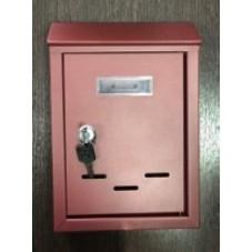 Пям-1.  Почтовый ящик металл сталь  мини красный для писем , 260 / 180 / 60 мм., подарочная упаковка