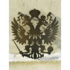 """Декоративная накладка - инсталляция """" Герб """", идеально кирпичный столб входной группы, калитка, забор, цвет черный, бронза, медь, 400/340мм. , сталь 1.5 мм., эффект объема ."""