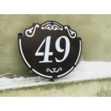 """Домовой знак """" ВЕСНА 5"""",МАКЕТ-ЭСКИЗ С ВАШИМ АДРЕСОМ БЕСПЛАТНО , СТАЛЬ 1.5 ММ., 380/310 мм., идеально кирпичный столб входной группы, калитка, забор, цвет черный, бронза, медь"""