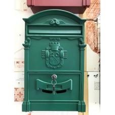 Пя-14 .  Почтовый ящик  * Башня *, алюминий - сталь , цвет зеленый изумруд  , 410 / 255.5 / 90 мм., вес 2 кг., подарочная упаковка