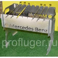 Мангал Mercedes (складной) , толщина 2 мм