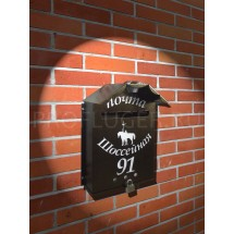 Почтовый ящик с автономной подсветкой , металл , высота 460 мм. , вес 2.5 кг. , цвет черный , бронза , медь, серебряный с черным.