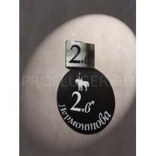 Адресная табличка ПЕНЗА,МАКЕТ-ЭСКИЗ С ВАШИМ АДРЕСОМ БЕСПЛАТНО ,  СТАЛЬ 1.5 ММ  , с подсветкой, длина  360 мм., высота 450 мм.. цвет черный , бронза , медь , серебро с черным.