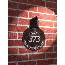Адресная табличка с подсветкой САРАНСК ,МАКЕТ-ЭСКИЗ С ВАШИМ АДРЕСОМ БЕСПЛАТНО, СТАЛЬ 1.5 ММ  , длина  360 мм.. высота 480 мм.. цвет черный, медь , бронза, серебро с черным.