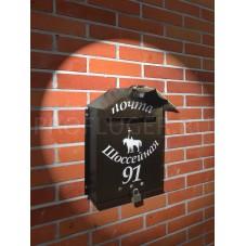 """Пя-44.  Почтовый ящик """"ПЕНЗА""""  с подсветкой, 460*310*90 мм , вес 2 .5 кг.. цвет черный , антик медь , антик бронза . серебро с черным антик."""