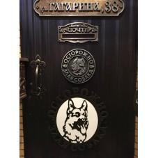 Накладка Почта Высшего качества , алюминий , полированные буквы , 3 Д  эффект , 280*140 мм., цвета разные